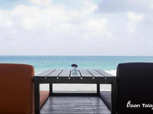 Baan Talay Resort Samui - Restaurant