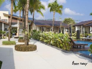 Baan Talay Resort Samui - Exterior