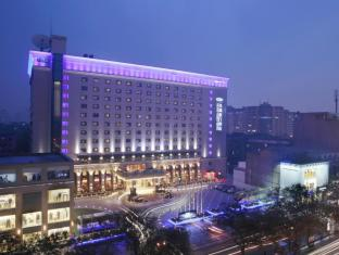 H tel xian tarifs r duits sur 937 h tels xian for Hotel tarif reduit