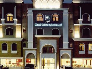 /aswar-hotel-suites/hotel/al-khobar-sa.html?asq=jGXBHFvRg5Z51Emf%2fbXG4w%3d%3d