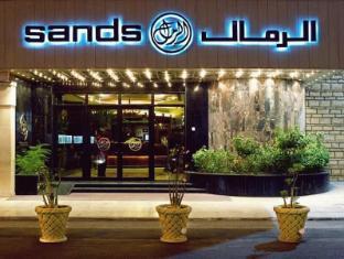 /sands-hotel-jeddah/hotel/jeddah-sa.html?asq=jGXBHFvRg5Z51Emf%2fbXG4w%3d%3d