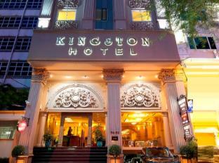 Kingston Hotel Ho Chi Minh City - Exterior