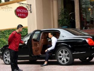 Kingston Hotel Ho Chi Minh City - Facilities