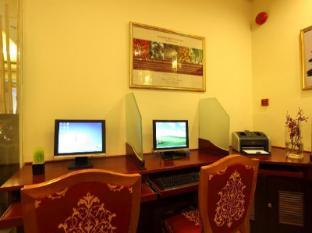 Kingston Hotel Ho Chi Minh City - Business Center