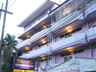 Sawasdee Welcome Inn Hotel Bangkok - Exterior