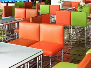 Federal Villa Beach Resort Langkawi - Matahari Lounge