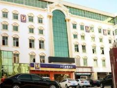 7 Days Inn Quanzhou Jiangnan Branch | Hotel in Quanzhou