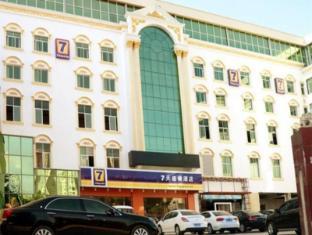 /7-days-inn-quanzhou-jiangnan-branch/hotel/quanzhou-cn.html?asq=jGXBHFvRg5Z51Emf%2fbXG4w%3d%3d