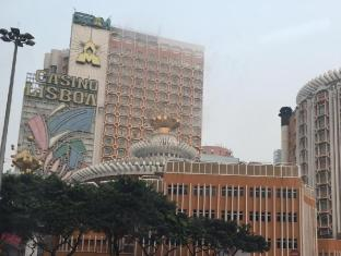 Lisboa Hotel Macau - Exterior