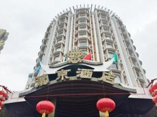 Lisboa Hotel Macao - Vchod