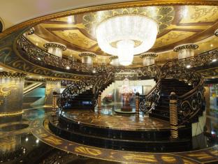 Lisboa Hotel Macau - Lobby