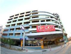 R-Con Residence | Pattaya Hotel Discounts Thailand