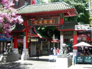 Fraser Suites Sydney Sydney - Surroundings - Chinatown