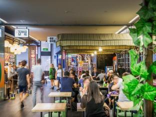 Fraser Suites Sydney Sydney - Regent Place shopping and dining precinct
