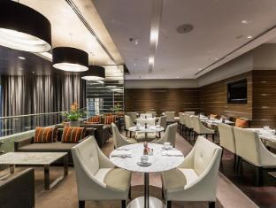 Fraser Suites Sydney Sydney - Mezzanine Lounge