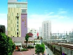 Jian Li Harmony Hotel | Hotel in Guangzhou