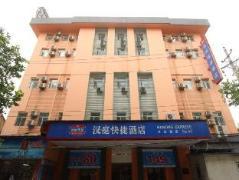 Hanting Express Wuhan Hanjiang Road | Hotel in Wuhan