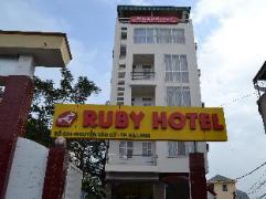 Ruby Hotel Halong | Cheap Hotels in Vietnam
