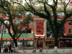 Guilin Jiang Xianghe Hotel | Hotel in Guilin