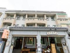 Tianfeng Guest House | Taiwan Budget Hotels