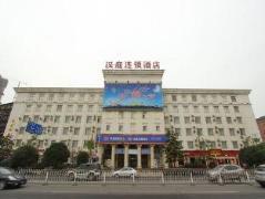Hanting Express Wuhan Jiangtan | Hotel in Wuhan