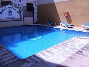 /hotel-averroes/hotel/cordoba-es.html?asq=jGXBHFvRg5Z51Emf%2fbXG4w%3d%3d