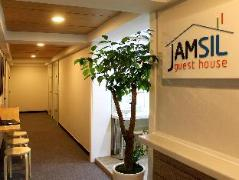 Jamsil Guesthouse   South Korea Hotels Cheap