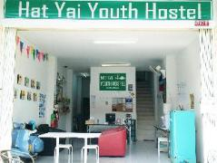 Hat Yai Youth Hostel | Hat Yai Hotel Discounts Thailand