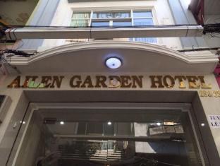 โรงแรมไอเลน การ์เดน