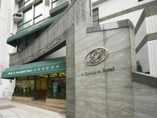 Bishop Lei International Hotel Hongkong - Utsiden av hotellet