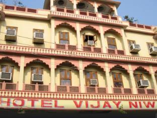 Hotel Vijay Niwas