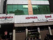 Aishwarya Residency: