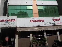 Hotel in India | Aishwarya Residency