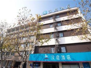 New - Hanting Hotel Shanghai Tangqiao Branch
