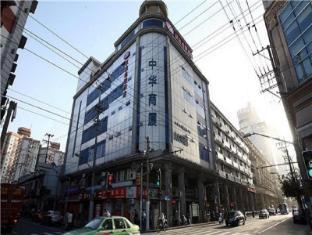 Hanting Hotel Shanghai Bund East Jinling Road Branch