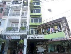 Le Ngan Phung Hotel | Cheap Hotels in Vietnam