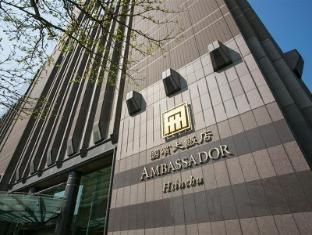 /zh-hk/ambassador-hotel-hsinchu/hotel/hsinchu-tw.html?asq=jGXBHFvRg5Z51Emf%2fbXG4w%3d%3d