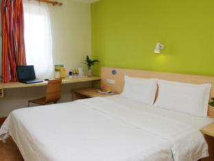 7 Days Inn Shenzhen Shang Meilin Branch