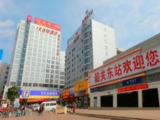 /7-days-inn-shaoguan-railway-station-branch/hotel/shaoguan-cn.html?asq=jGXBHFvRg5Z51Emf%2fbXG4w%3d%3d