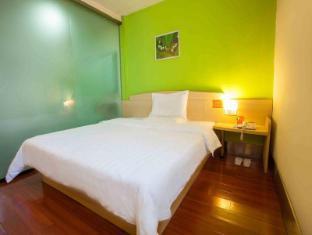/7-days-inn-changsha-hongming-center/hotel/changsha-cn.html?asq=jGXBHFvRg5Z51Emf%2fbXG4w%3d%3d