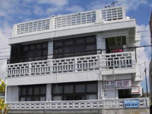 Monkey's Inn Itoman