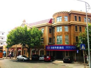 Hanting Hotel Qingdao Train Station Branch
