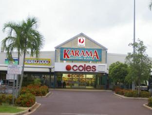 Karama Beauty