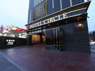Circle Hotel Seoul