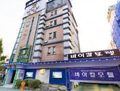 Vical Motel South Korea