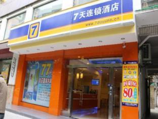 /7-days-inn-quanzhou-wenling-south-road-branch/hotel/quanzhou-cn.html?asq=jGXBHFvRg5Z51Emf%2fbXG4w%3d%3d