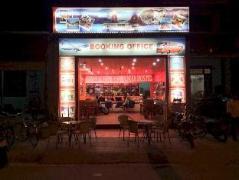 Phong Nha Backpacker Hostel | Dong Hoi (Quang Binh) Budget Hotels