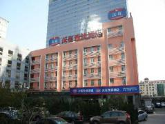 Hanting Express Qingdao May Fourth Square | Cheap Hotels in Qingdao China