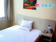 China Hotel | Hanting Express Qingdao May Fourth Square
