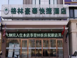 GreenTree Inn Beijing Changyang Town Jiazhou Shuijun Express Hotel